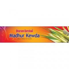 Madhur Kewda (20 Gm) Incense Sticks