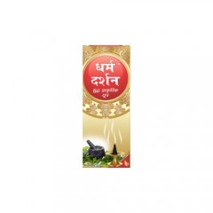 Pure Natural (200GM) Dhoop