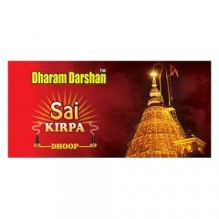 Sai Kirpa (10ST/S) Dhoop