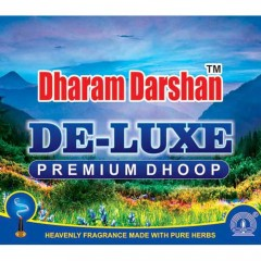 D.D. Deluxe 20stk/27pcs Dhoop