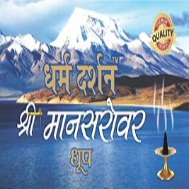 Shri Mansarovar Dhoop (20 Sticks)
